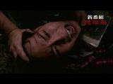 Остров красных паучьих лилий / Island of Red Spider Lillies - Япония, 2013